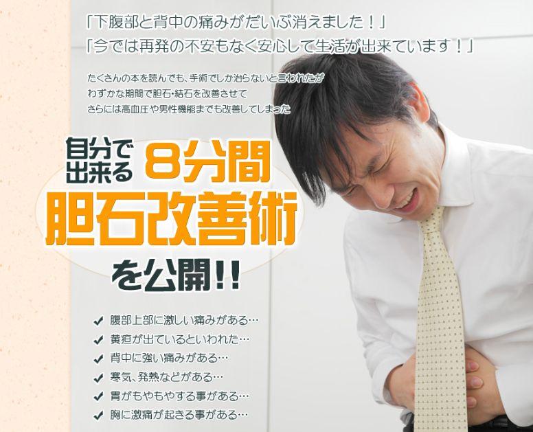 f:id:yamazakura77777:20170116171952j:plain