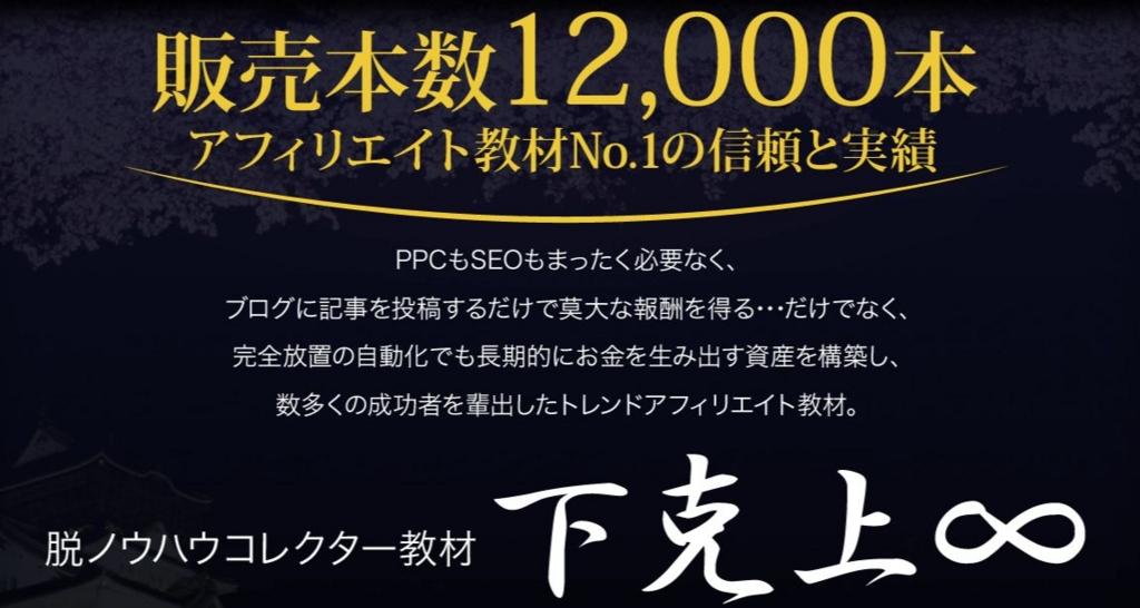 f:id:yamazakura77777:20170117084921j:plain