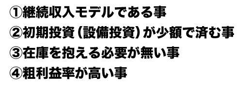 f:id:yamazakura77777:20170117085207j:plain