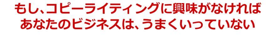 f:id:yamazakura77777:20170117093256j:plain