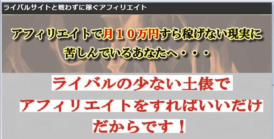 f:id:yamazakura77777:20170117101944j:plain