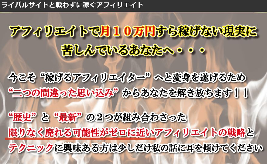 f:id:yamazakura77777:20170117102147j:plain