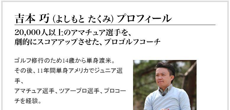 f:id:yamazakura77777:20170118000529j:plain