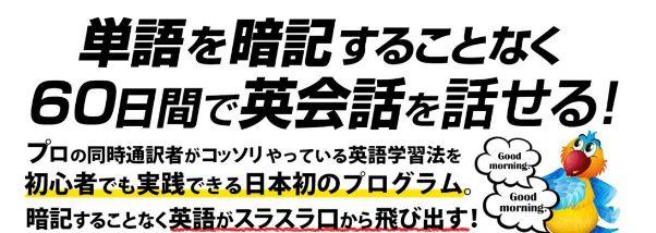 f:id:yamazakura77777:20170118022944j:plain