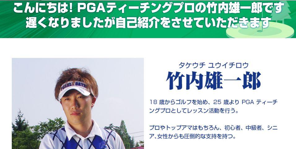 f:id:yamazakura77777:20170118193501j:plain