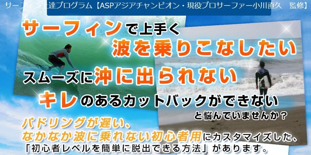 f:id:yamazakura77777:20170121074945j:plain
