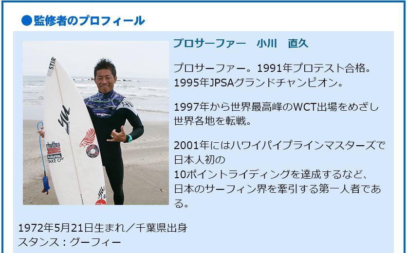 f:id:yamazakura77777:20170121075156j:plain
