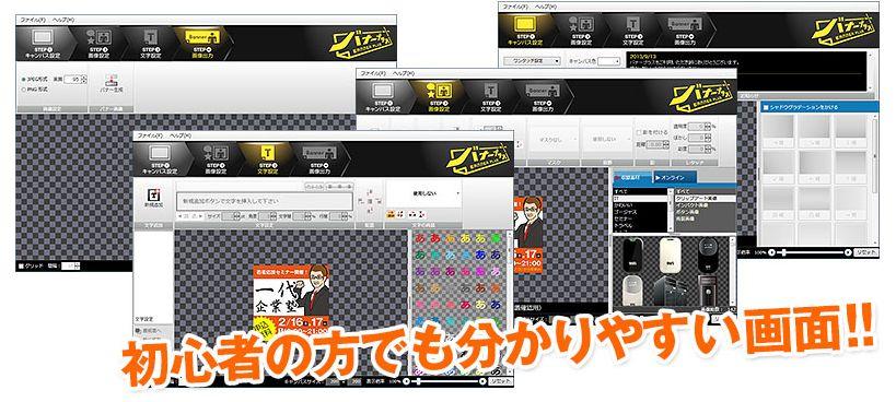 f:id:yamazakura77777:20170123130451j:plain