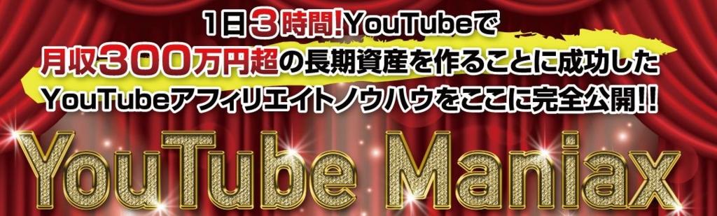 f:id:yamazakura77777:20170123131522j:plain