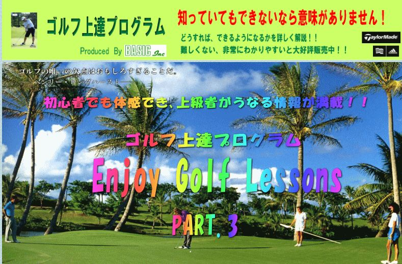 f:id:yamazakura77777:20170124092508j:plain