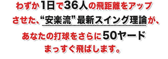f:id:yamazakura77777:20170124093926j:plain