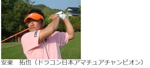 f:id:yamazakura77777:20170124094117j:plain