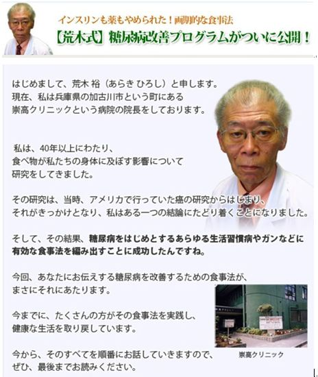 f:id:yamazakura77777:20170124170328j:plain