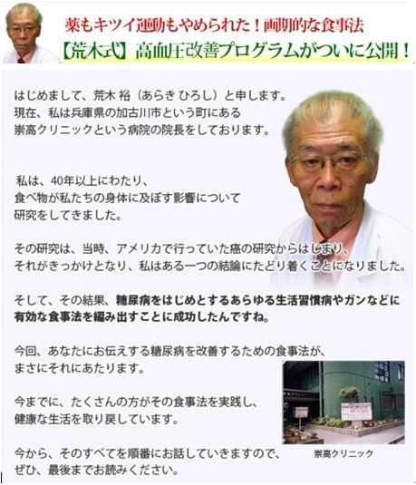 f:id:yamazakura77777:20170125123414j:plain