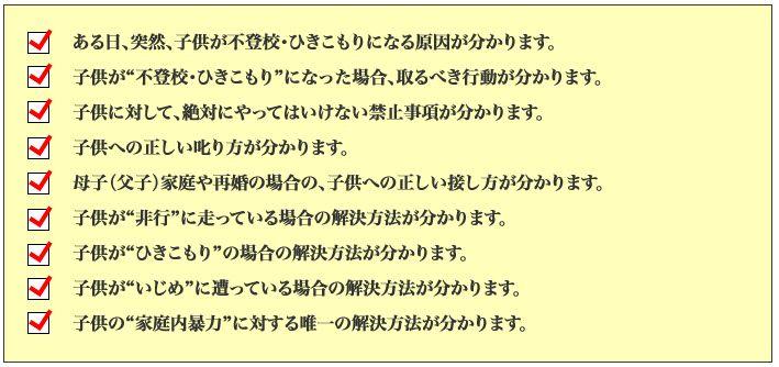f:id:yamazakura77777:20170125131258j:plain
