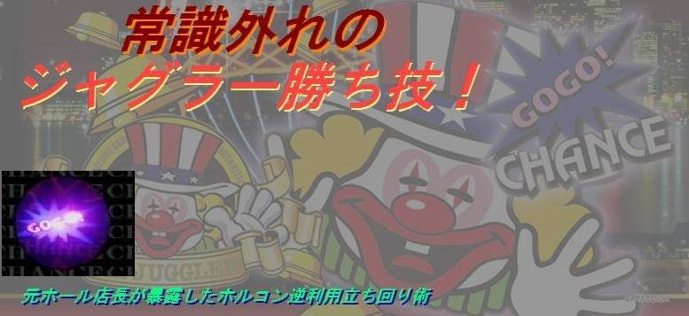 f:id:yamazakura77777:20170130103614j:plain