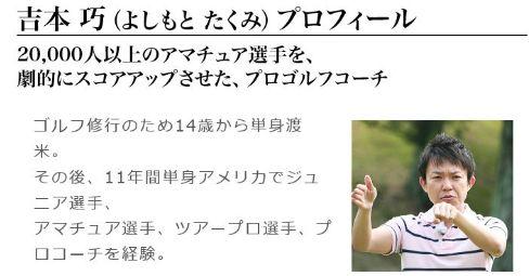 f:id:yamazakura77777:20170130212013j:plain