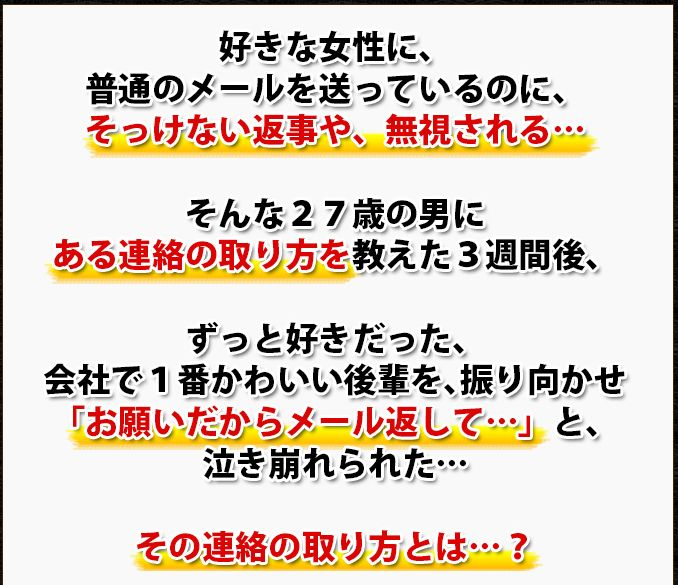 f:id:yamazakura77777:20170202175601j:plain