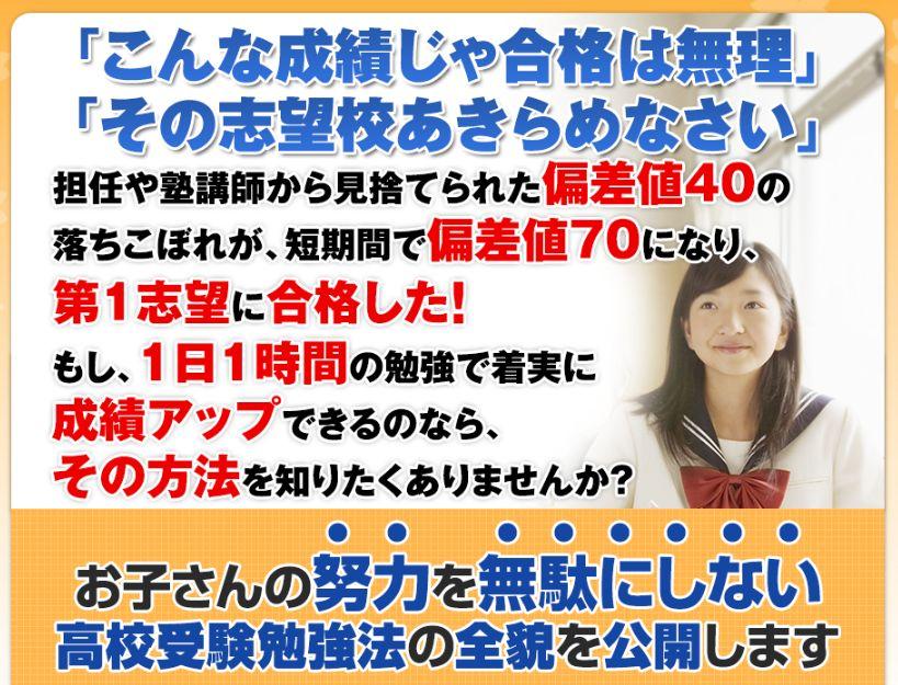 f:id:yamazakura77777:20170204102939j:plain