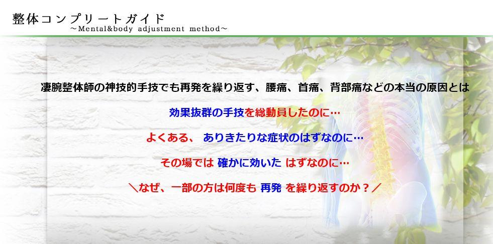 f:id:yamazakura77777:20170206075403j:plain