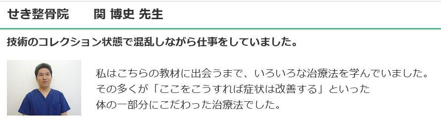 f:id:yamazakura77777:20170206080852j:plain