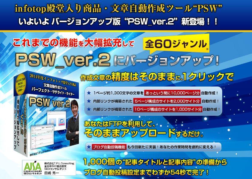 f:id:yamazakura77777:20170207113820j:plain