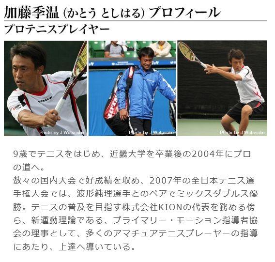 f:id:yamazakura77777:20170207120342j:plain