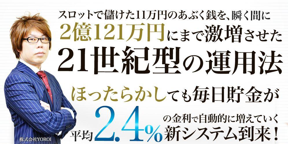 f:id:yamazakura77777:20170208110656j:plain
