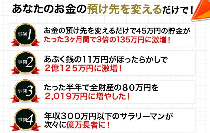 f:id:yamazakura77777:20170208110840j:plain