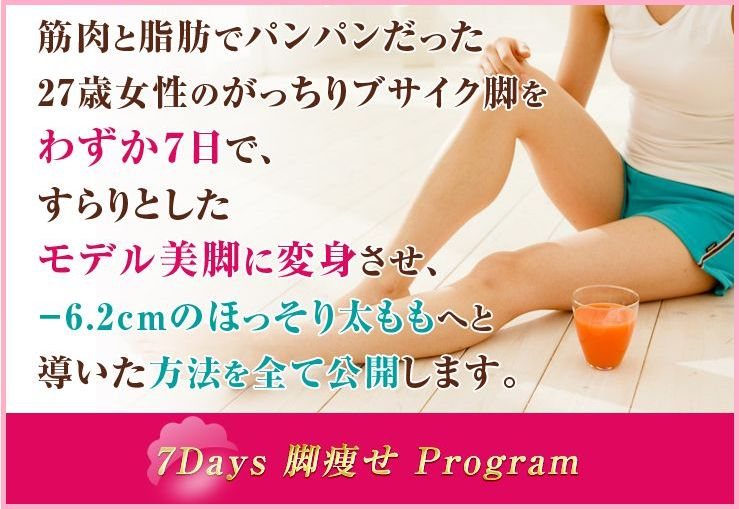 f:id:yamazakura77777:20170208112514j:plain
