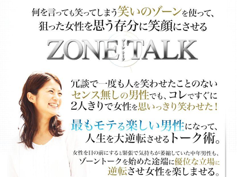 f:id:yamazakura77777:20170208144930j:plain