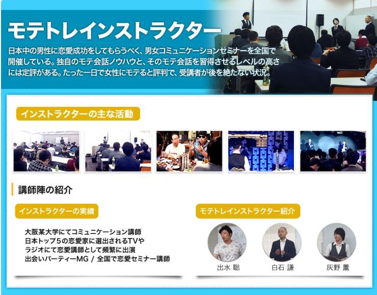 f:id:yamazakura77777:20170208145127j:plain
