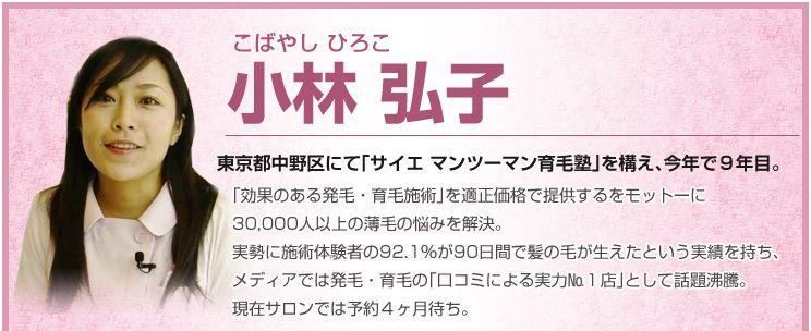 f:id:yamazakura77777:20170209142801j:plain