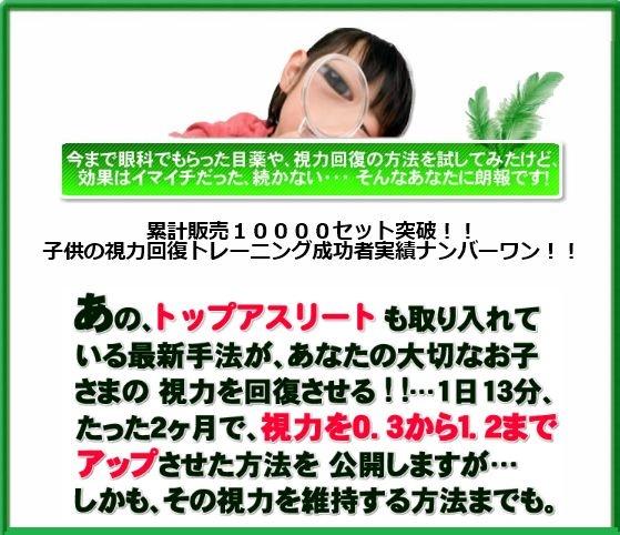 f:id:yamazakura77777:20170209144735j:plain