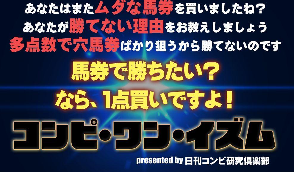 f:id:yamazakura77777:20170210074648j:plain