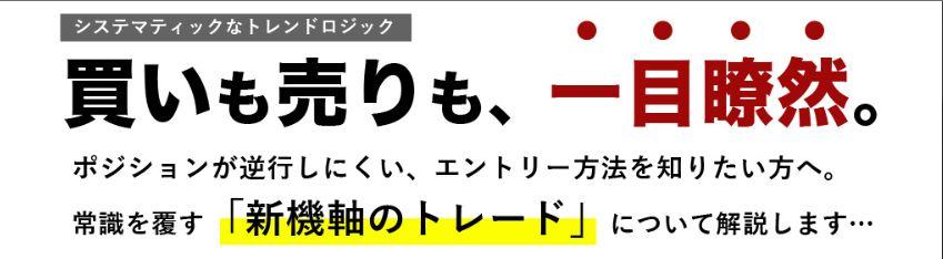 f:id:yamazakura77777:20170210080540j:plain
