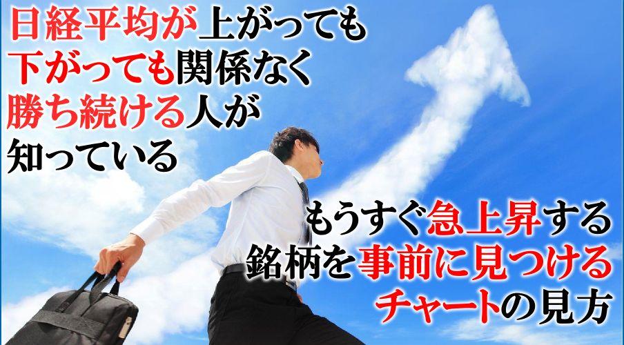 f:id:yamazakura77777:20170213081503j:plain
