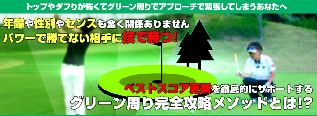 f:id:yamazakura77777:20170213165937j:plain