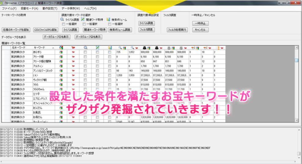 f:id:yamazakura77777:20170216145655j:plain