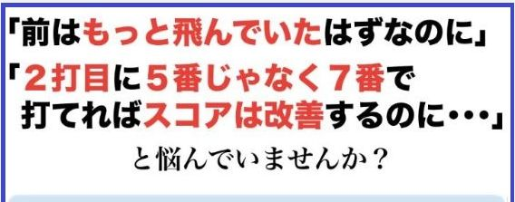 f:id:yamazakura77777:20170216220455j:plain
