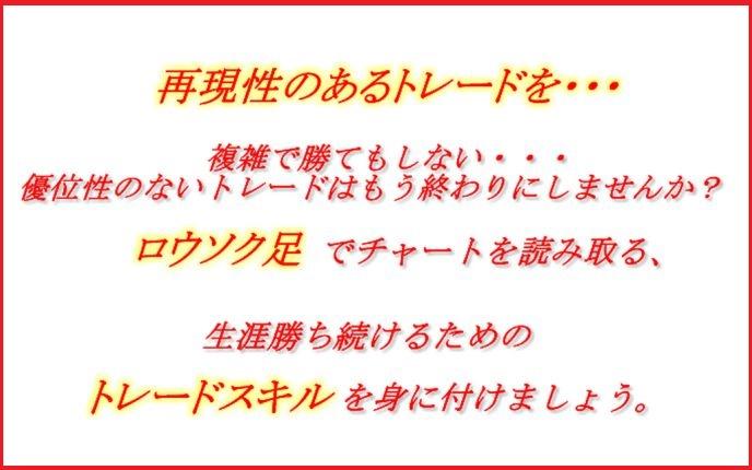 f:id:yamazakura77777:20170216221501j:plain