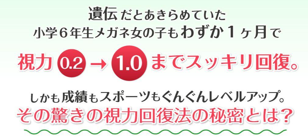 f:id:yamazakura77777:20170218033606j:plain