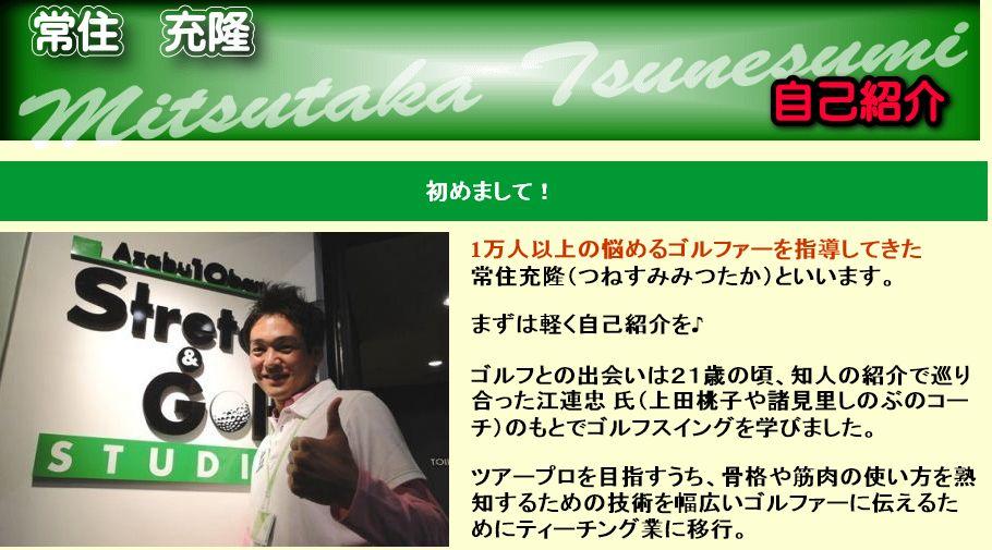 f:id:yamazakura77777:20170218121448j:plain