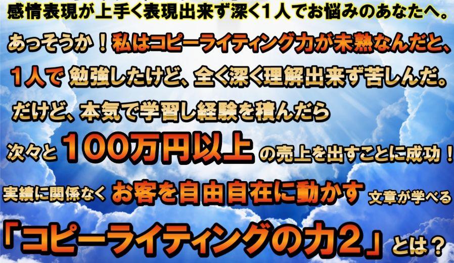 f:id:yamazakura77777:20170220005545j:plain