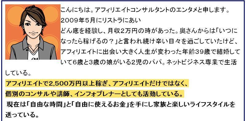 f:id:yamazakura77777:20170220005712j:plain