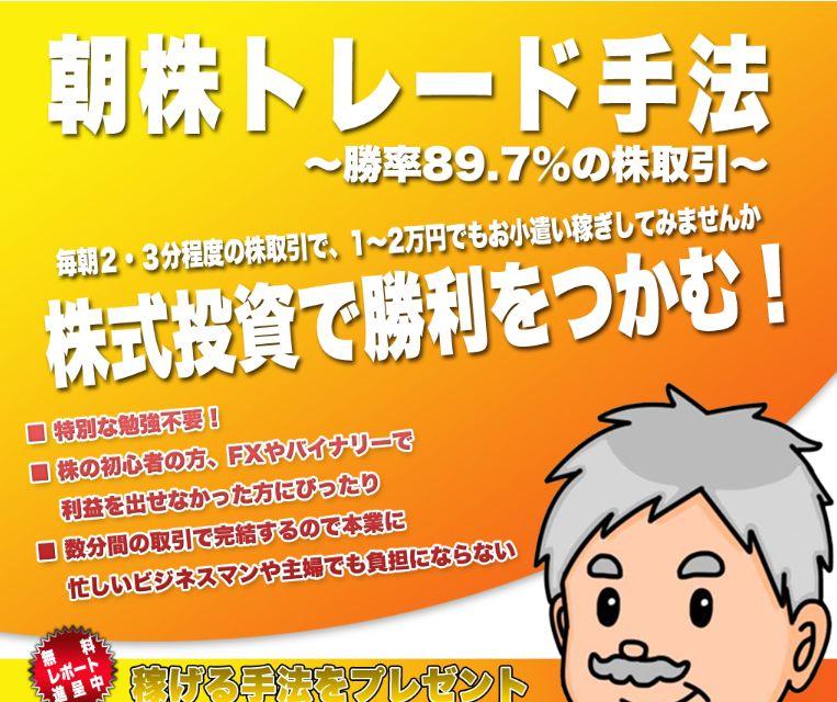 f:id:yamazakura77777:20170221102611j:plain