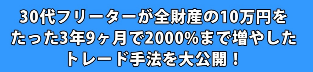 f:id:yamazakura77777:20170222015559j:plain