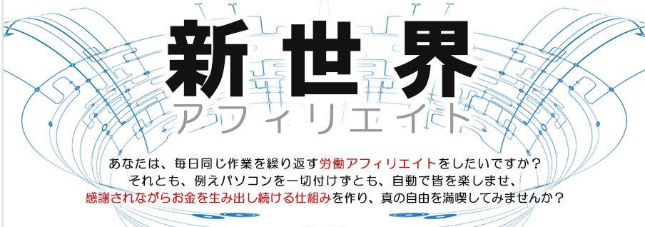 f:id:yamazakura77777:20170223001350j:plain