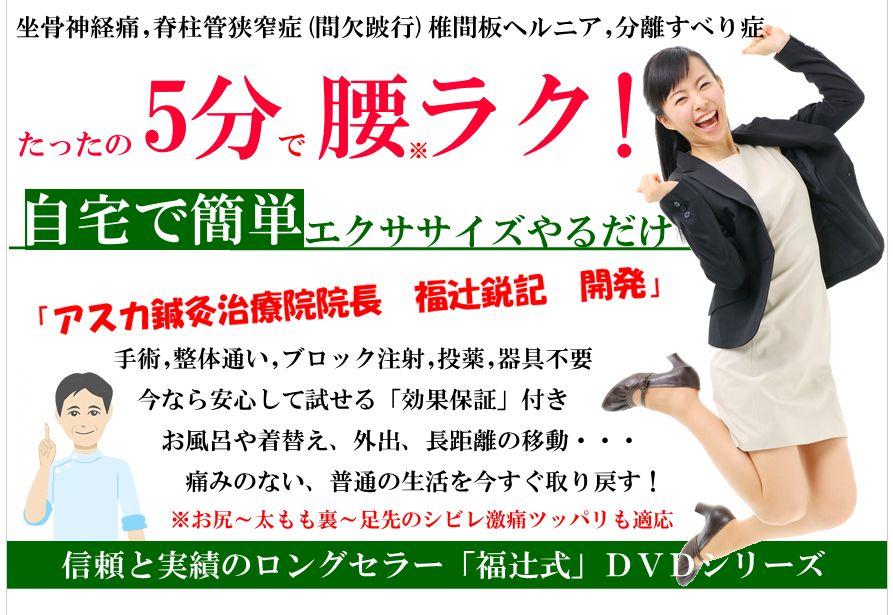 f:id:yamazakura77777:20170223094446j:plain