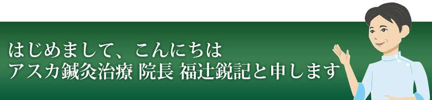 f:id:yamazakura77777:20170223094743j:plain